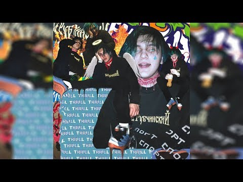 THRILL PILL - Молодой Трилл (Prod. by Yung Romero)