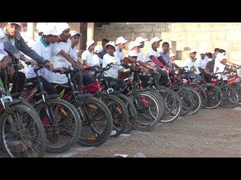 पुढच्या पिढीसाठी ठेवा, इंधन वाचवा, सायकल रॅली