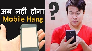 Solve Mobile Hang problem [100% Working Tips] ? Smart Phone Hang Problem thik kaise kare - Download this Video in MP3, M4A, WEBM, MP4, 3GP