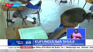 Kufungua Shule: Zaidi ya wanafunzi laki moja wanatarajiwa kuanza masomo yao katika vyuo vikuu