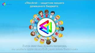 Презентация Накопительной Социальной Сети STOCKRAT