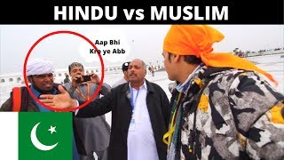 HOW MUSLIM IN PAKISTAN TREAT A HINDU? 🙄😡😡 [With English Subtitles]