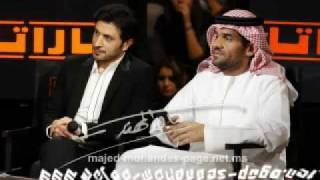 تحميل و استماع ماجد المهندس وحسين الجسمي كل ما اشوفك | Majid Al Mohandis and Hussain Al Jassmi Kol Ma Ashoufak MP3