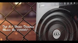 Best Home Theater System 2018 Under 10000 by AKS