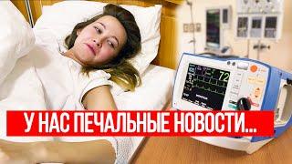 BAD NEWS... MOM FAINTED ! I'M STILL IN THE HOSPITAL
