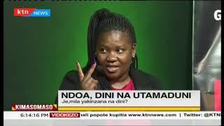 Kimasomaso: Ndoa, dini na utamaduni