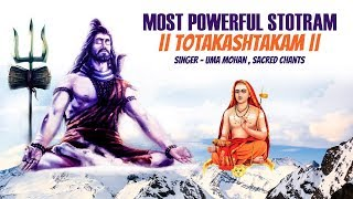 Totakashtakam | Most Popular Song Of Lord Shiva Stotram | Uma Mohan, Sacred Chants For Stress Relief