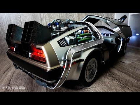Hot Toys – MMS260 -《回到未來》1/6比例 DeLorean 德羅寧 時光車 開箱