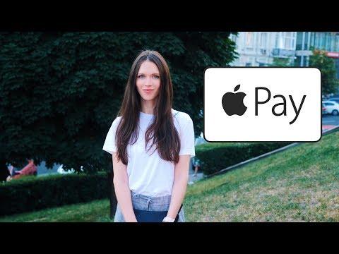 Кайфую от Apple Pay (с Apple Watch)