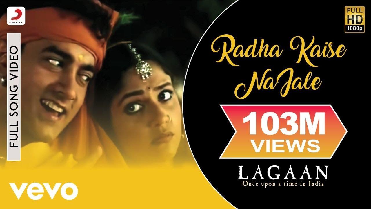 Radha Kaise Na Jale - Asha Bhosle & Udit Narayan Lyrics in Hindi