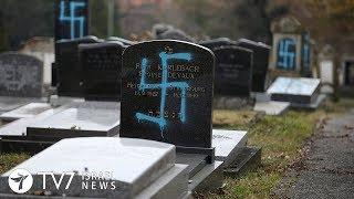 Израиль призвал Европу бороться с антисемитизмом | TВ7 Новости Израиля |