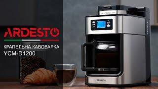 Крапельна кавоварка Ardesto YCM-D1200