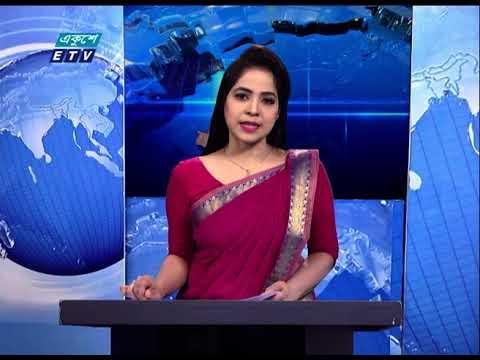 06 Pm News || সন্ধ্যা ০৬ টার সংবাদ || 21 January 2021 || ETV News