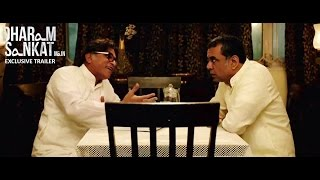 Dharam Sankat Mein - Official Trailer