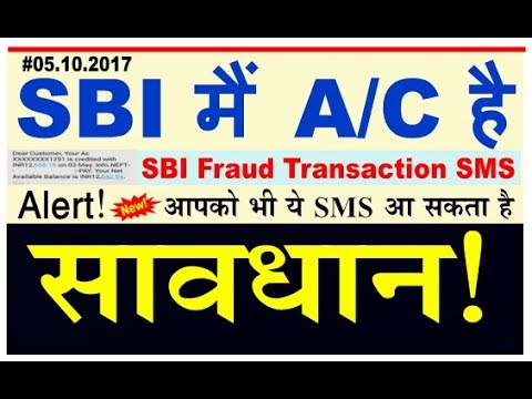 SBI Latest Breaking News Today - 1 Big Latest News Update State Bank of India SBI customers in Hindi