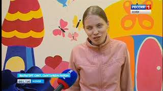 Вести-Коми (на коми языке) 14.09.2018