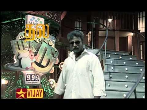 Kalakkapovadhu Yaaru Season 5 - 25th October 2015 | Promo 1