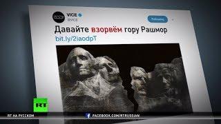 Война против истории: борьба с памятниками в США набирает обороты