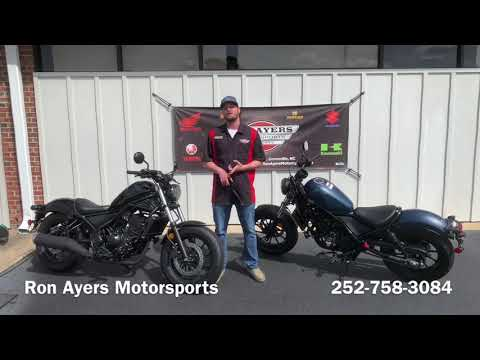 2020 Honda Rebel 300 in Greenville, North Carolina - Video 2