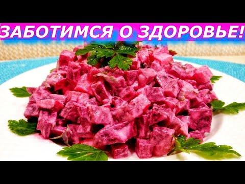 Полезный салат со свеклой и яблоком