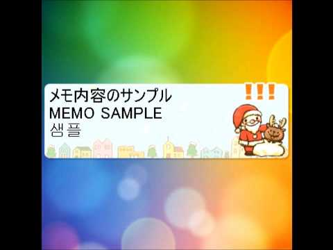 Video of Memo Pad Widget Santa Claus