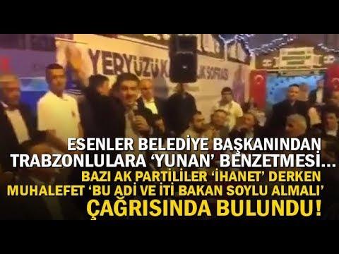 Κωνσταντινούπολη: Δήμαρχος αποκάλεσε «Έλληνες» τους κατοίκους Τραπεζούντας (βίντεο)