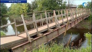 В Крестцах жители поселка просят отремонтировать аварийный мост через Холову