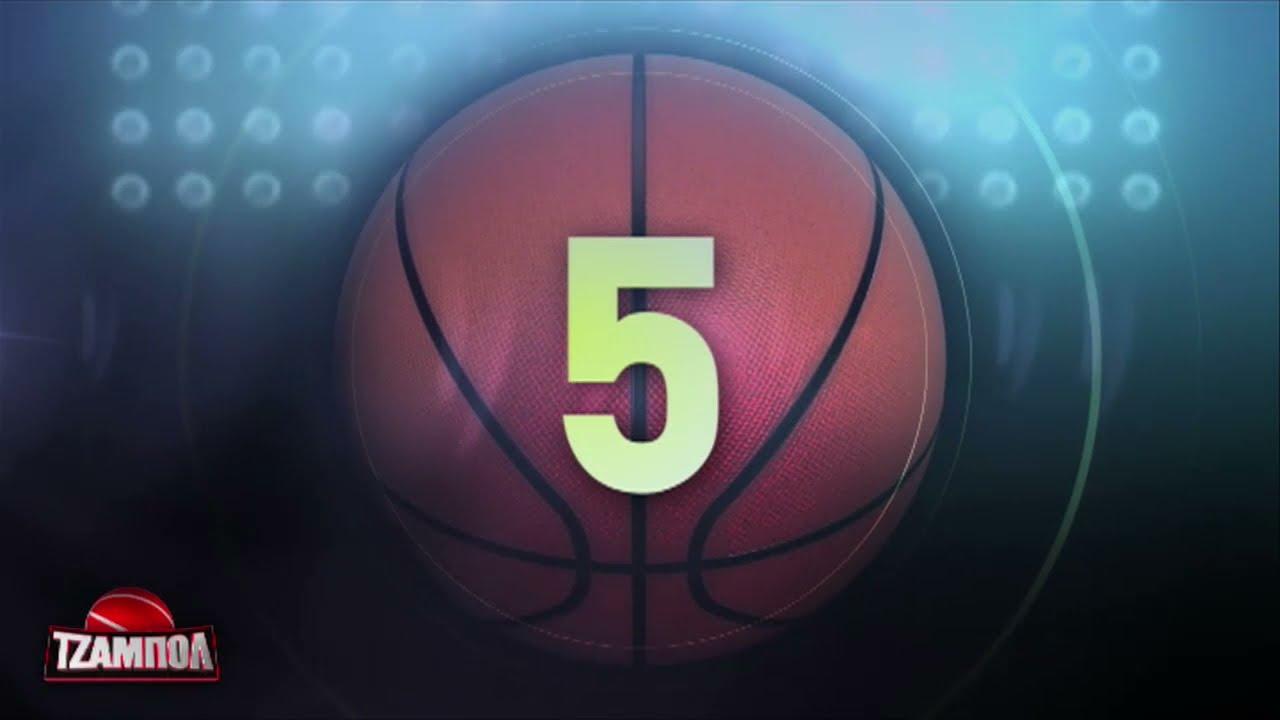 Basket League: Το Top-5 της 20ης αγωνιστικής | 06/04/21 | ΕΡΤ