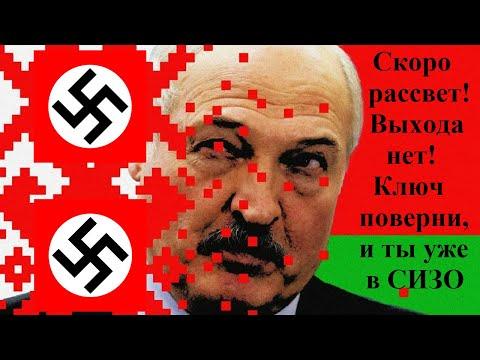 Белпочта будет стрелять в народ? Болезнь Лукашенко прогрессирует
