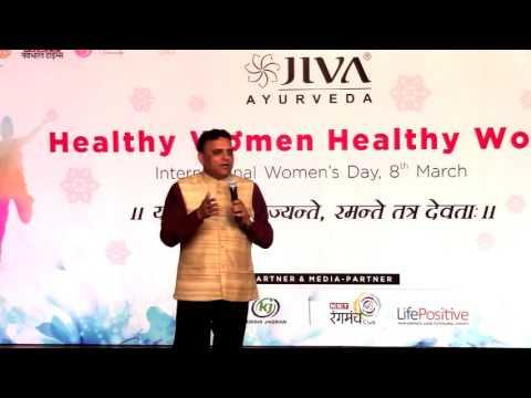 महिला दिवस पर डॉ. प्रताप चौहान द्वारा दिया गया व्याख्यान  ( 2  )