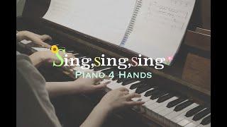 들으면 바로 아는 재즈곡! sing,sing,sing 연탄곡버전