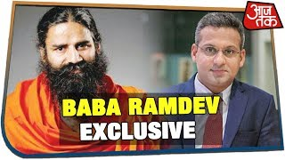 Baba Ramdev Exclusive | अयोध्या विवाद पर स्वामी रामदेव को सुनिए