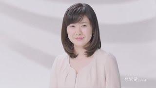 福原愛選手出演の日清オイリオギフトのお歳暮CM「今年は、ちょっといいものを。」編