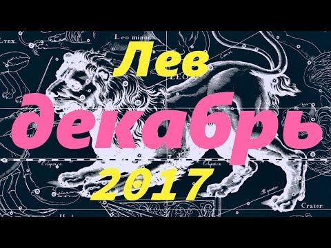 Коза гороскоп на 2016 год