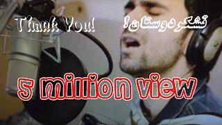 Ramin Fazli - Hanoz Dar Pakhtagee - Medly