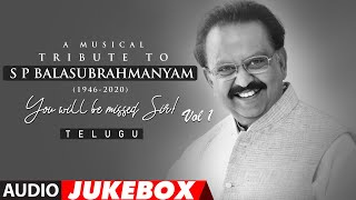 A Musical Tribute to S.P.Balasubrahmanyam - Telugu Audio Songs Jukebox | VOL-1 |SPB Telugu Hit Songs