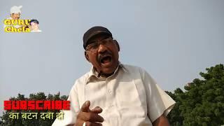 करोड़ों का गबन कैसे करते हैं Magic Tricks 66वां Jadu सीखें guru chela jadugar से अंधविस्वास मिटायें.