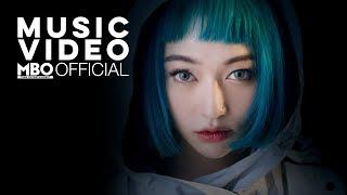 [Official MV] เหนื่อยเกินไปไหม (Tired) Ost.The Judgement [Like...ได้เรื่อง] - Gena De souza