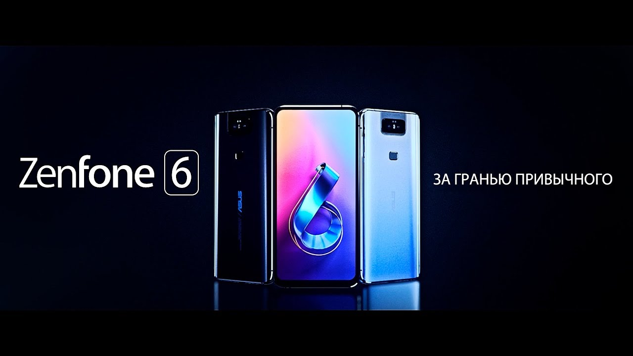 Asus Zenfone 6 6/128Gb Midnight Black (ZS630KL) video preview