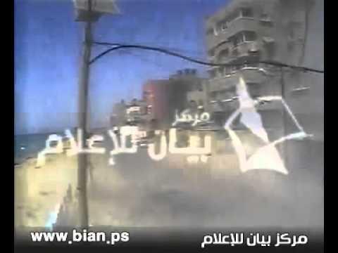 بالفيديو ... اللحظة الاولى لقصف مركبة شهيدي غزة يوم الجمعة