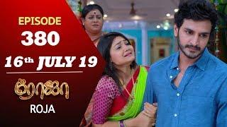 ROJA Serial   Episode 380   16th July 2019   Priyanka   SibbuSuryan   SunTV Serial  Saregama TVShows