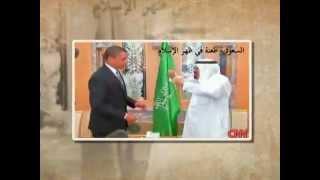 الردود المزلزله على كهنة كنيسة أل سعود المنبطحه (1)