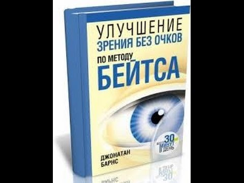 От линз повышается глазное давление