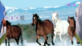 千里馬最後是怎麼變成廢馬的?