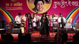 Chudiyan Khanak Gayee RANG E MAHFIL | shailaja subramanian Lata mangeshkar