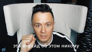 ЛПШ Николай Соболев и как меня развели