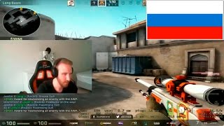 OLOFMEISTER ИГРАЕТ С РУССКИМИ В CS:GO MM | OLOFMEISTER PLAYING WITH RUSSIANS CS:GO