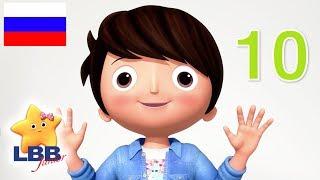 детские песенки   Прибавим два    мультфильмы для детей   Литл Бэйби Бум