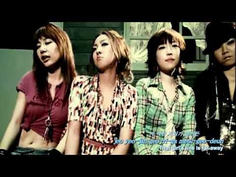 Brown Eyed Girls, ZoPD - Hold The Line
