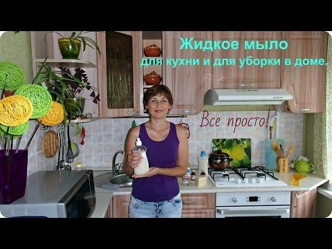 Томск возбуждающие средства для женщин